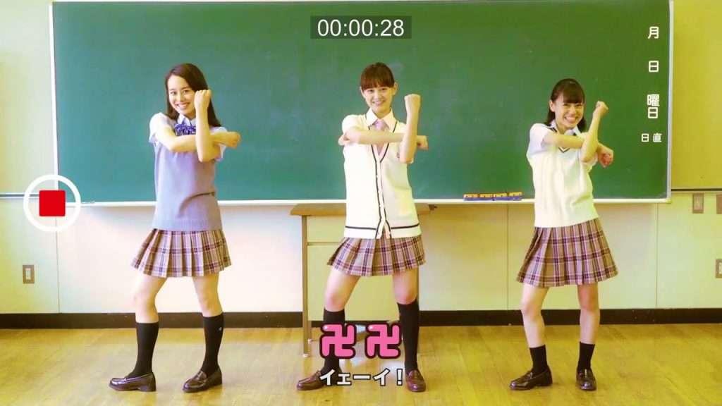 【動画】女子高生の1日を追ったLINEの動画が公開 巧みにスタンプや絵文字を使いJK語を活用しまくり | ゴゴ通信