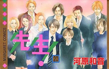 ともに高校教師役で主演の嵐・松本潤と生田斗真、ジャニーズ同士で客の奪い合いが勃発