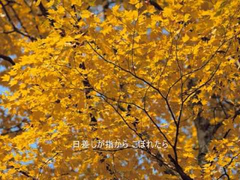秋の旅 オフコース - YouTube