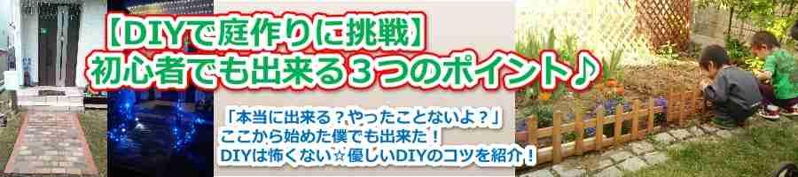 【証拠写真】トラック運ちゃんの管理人(こたろー)が副業初めて手取り98万円を突破!