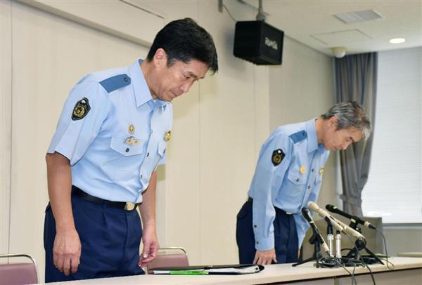 徳島県警が21歳女性を誤認逮捕、19日間勾留 「公演チケット売る」と女性に成り済ました女子中生を書類送検