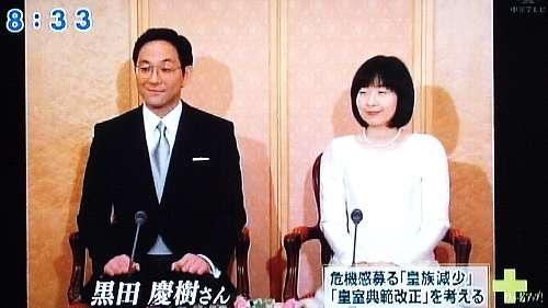 眞子さまと小室圭さん、ご婚約会見 プロポーズは13年12月「都内で食事の後、2人で歩いていた時」