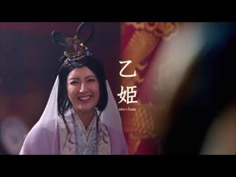 【菜々緒】乙ちゃんシリーズ - YouTube