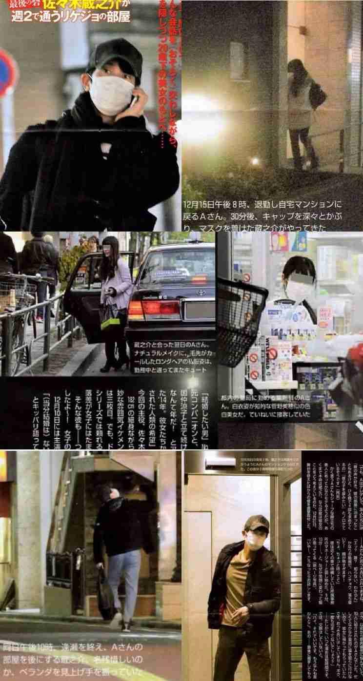 佐々木蔵之介、ドラマ『コウノドリ』で綾野剛と初共演へ 綾野「ご一緒出来るのがすごく光栄」