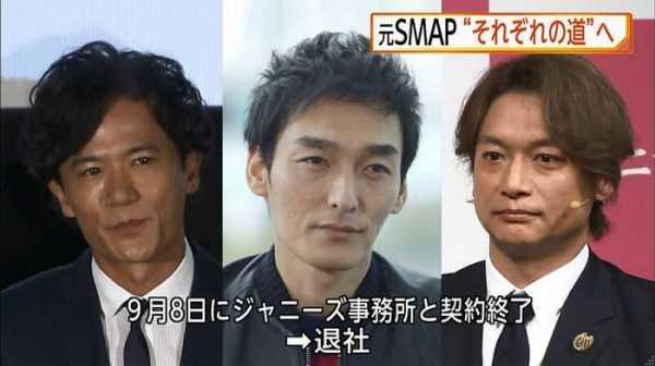 中居正広と木村拓哉、SMAP分裂組より困惑?「どうすればよかったのか」