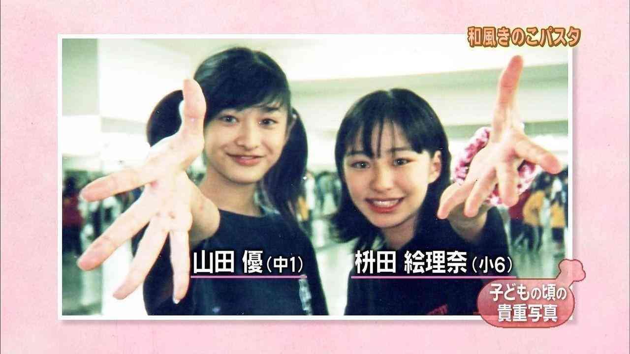 枡田絵理奈アナ、第2子女児出産「二児のママとして益々頑張っていきます!」