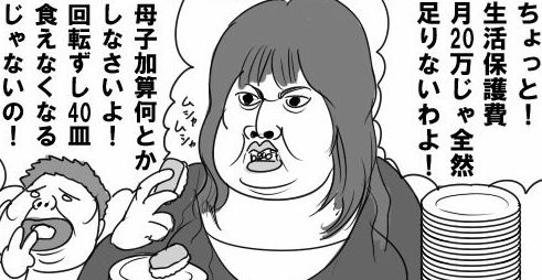 「日本のシングルマザー環境、先進国で最悪」米メディアが問題視するのは?