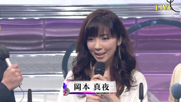 岡本真夜、TBS『音楽の日』生歌歌唱で声が出ず…ファンに謝罪