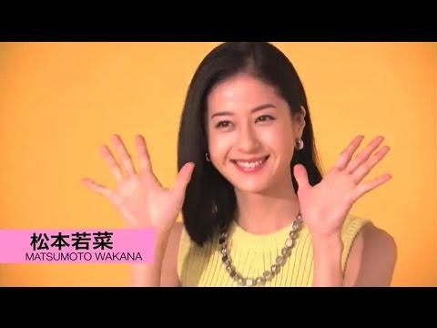 わらいのまち 松本若菜 コメント - YouTube