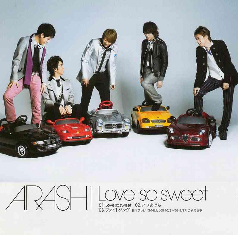 嵐 Love so sweet フルPV視聴動画| PV755