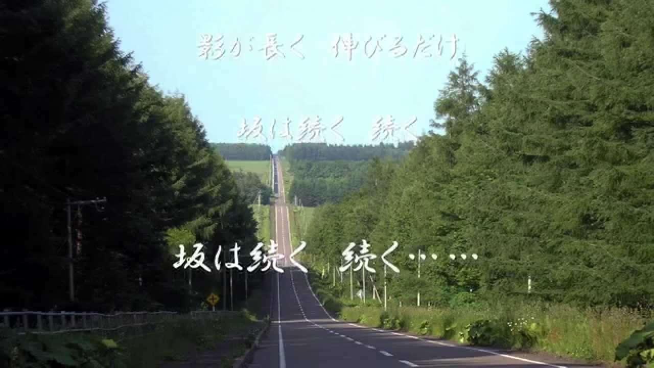 風来坊【ふきのとう】1977年 - YouTube