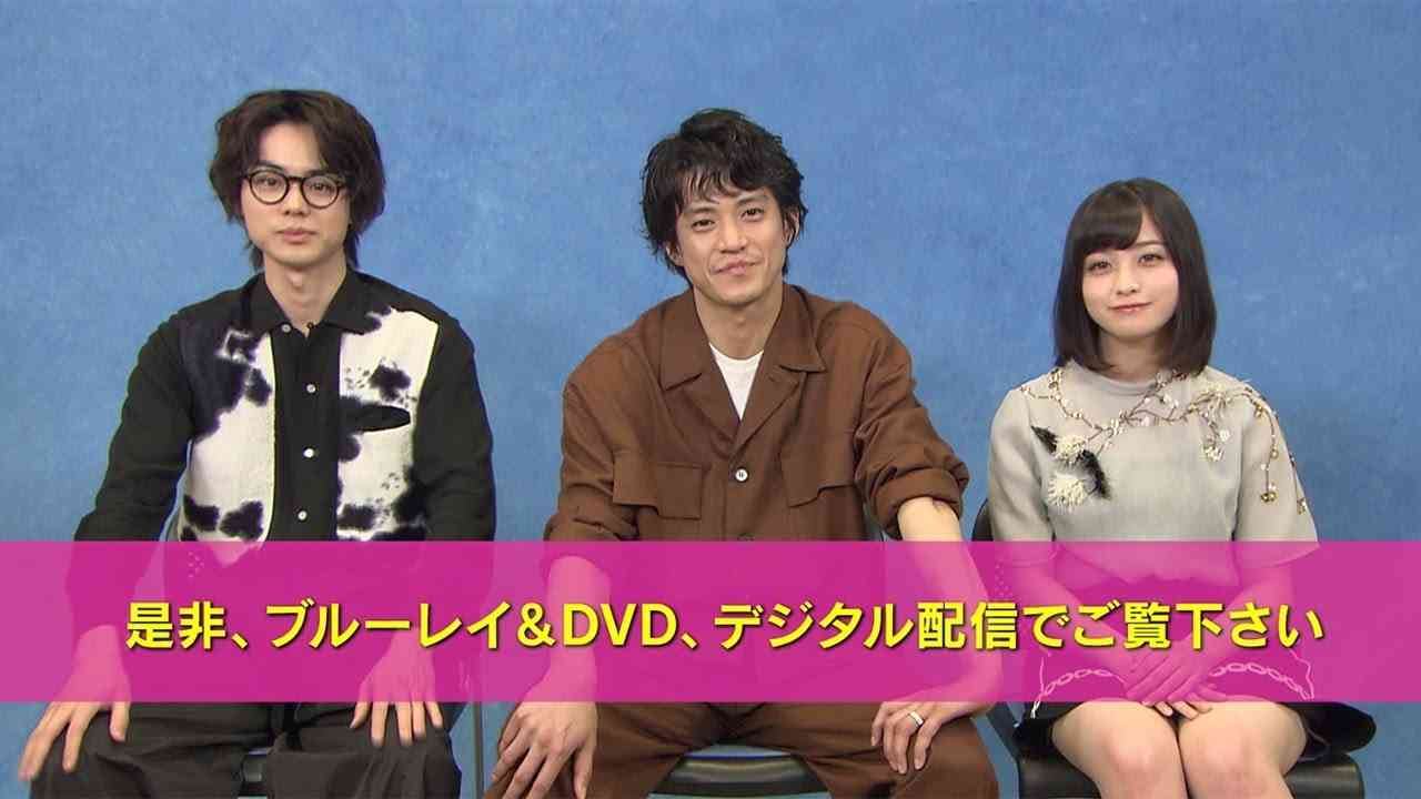 実写映画「銀魂」のBD&DVDが11月発売 小栗&菅田らのコメント動画公開 - YouTube