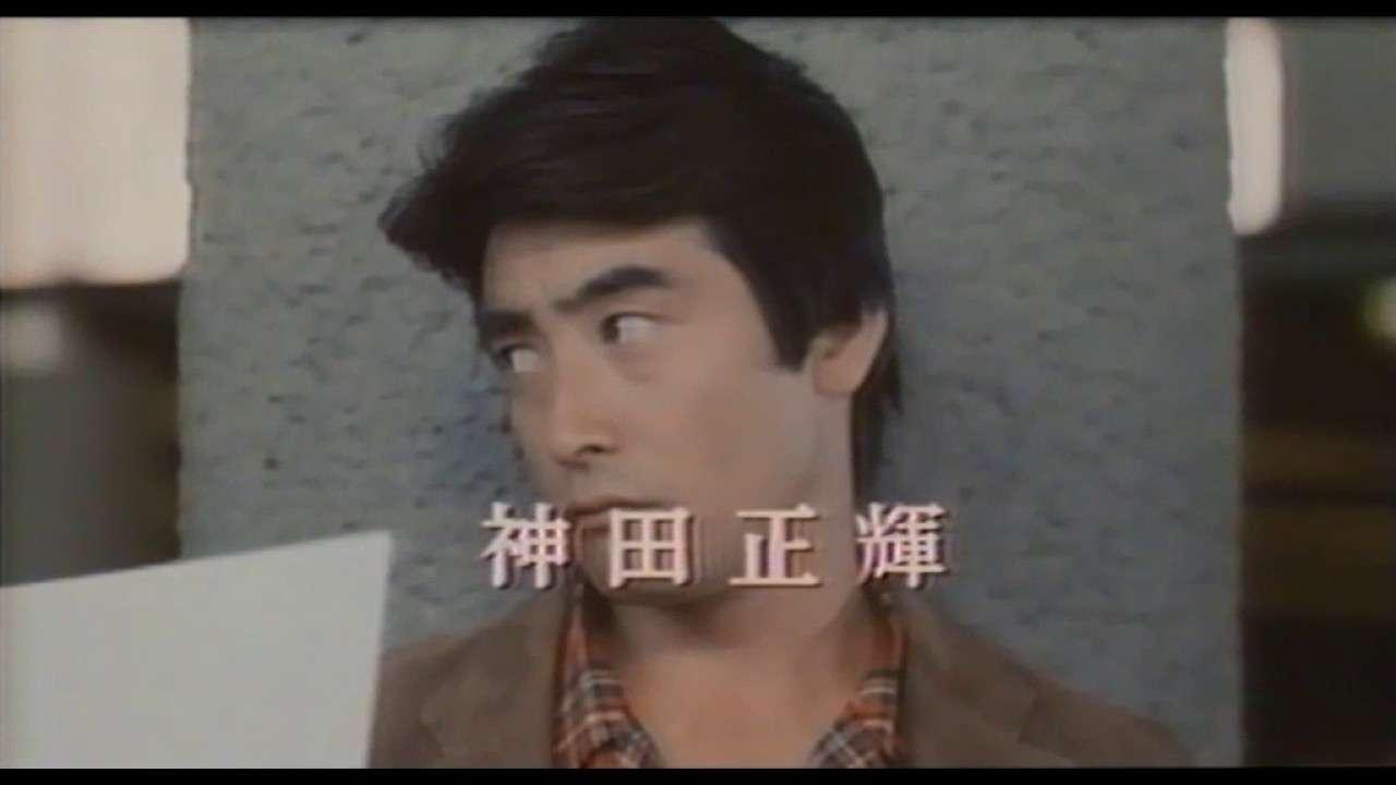カリブ・愛のシンフォニー 2 松田聖子 神田正輝 - YouTube