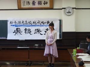 高校生が日本初の「騒音トラブル解決モデル」を発足。周辺住民からの苦情も激減 | ニコニコニュース
