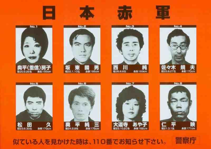 民進党、山尾志桜里氏の離党届受理 幹事長代行に辻元清美氏起用