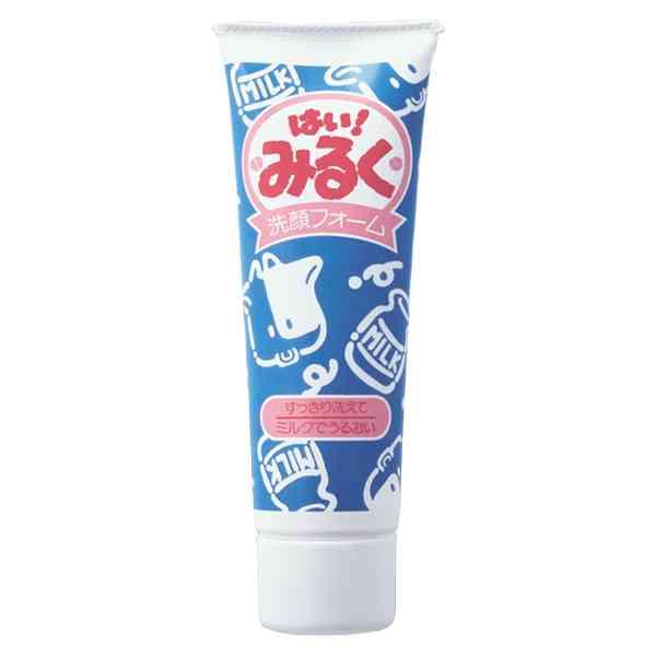 ミルク洗顔料|ロゼット はい!みるく洗顔フォーム