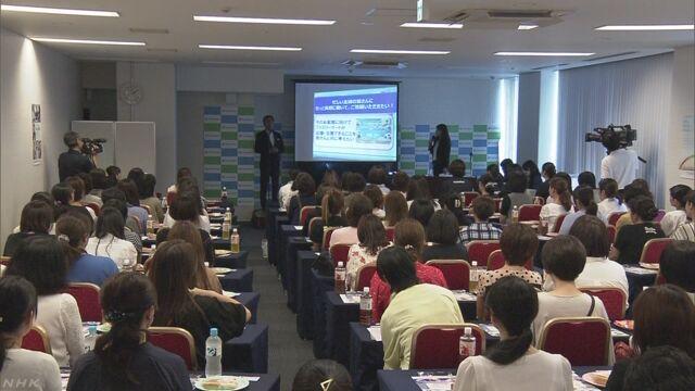 ファミリーマートが主婦10万人採用方針 説明会 | NHKニュース