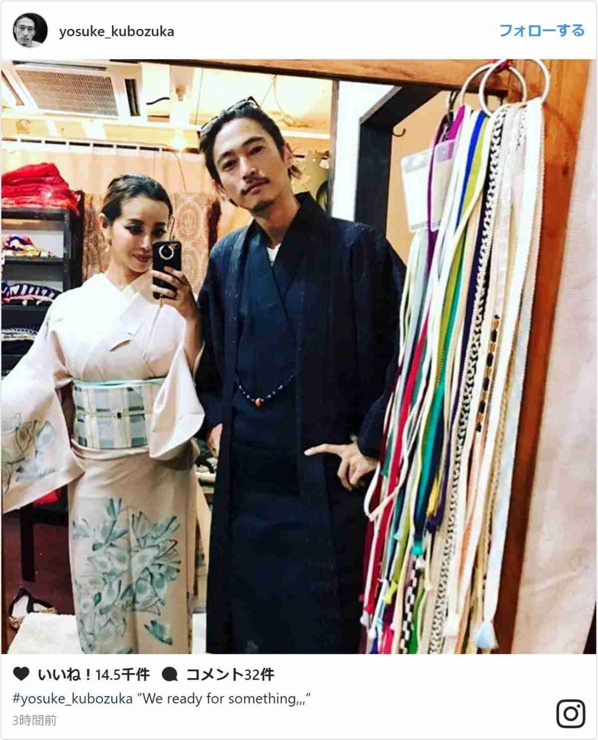 窪塚洋介、妻との着物ツーショットに反響!「美男美女」「素敵な夫婦」 - シネマトゥデイ