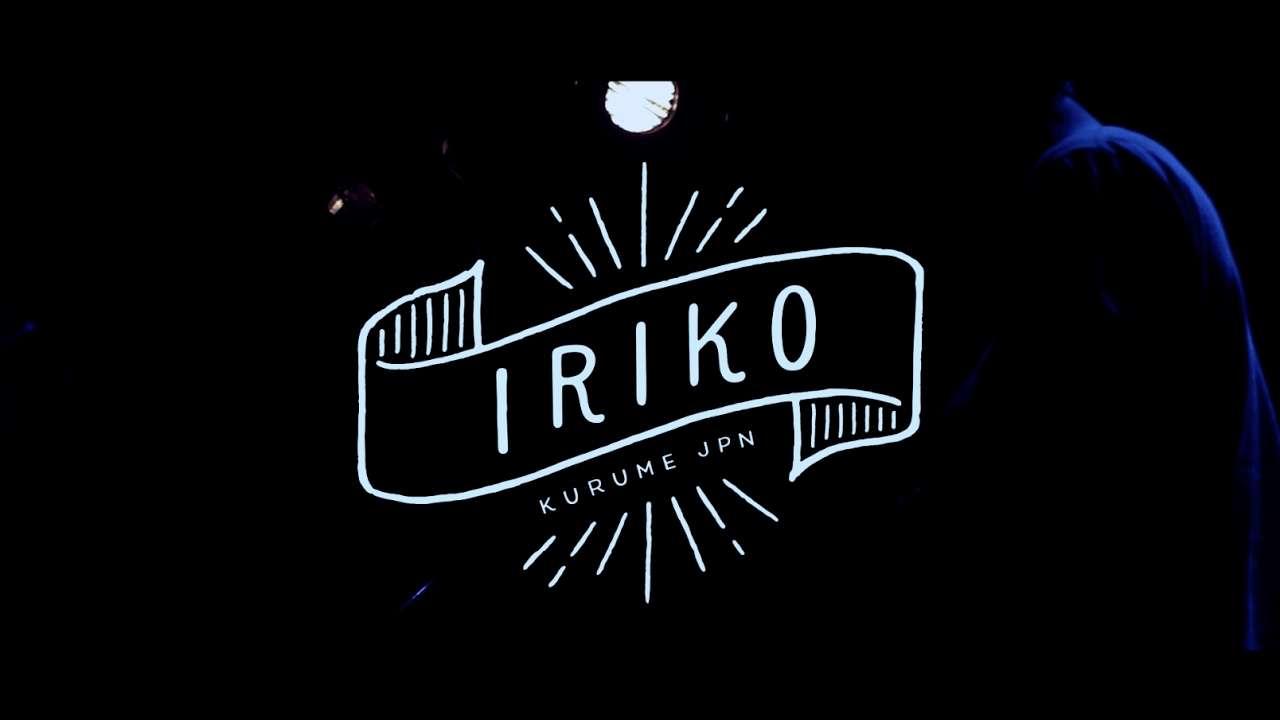 IRIKO / Blue【Official Music Video】 - YouTube