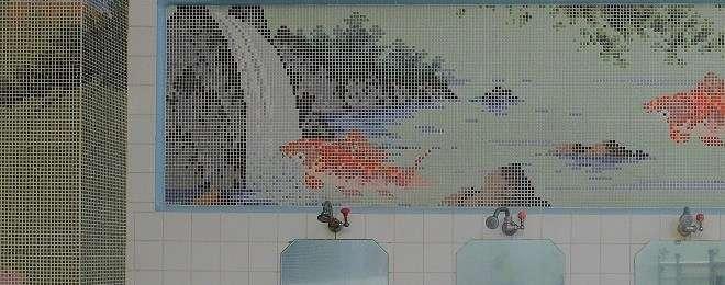 豊島区浴場組合 豊島区銭湯 玉の湯