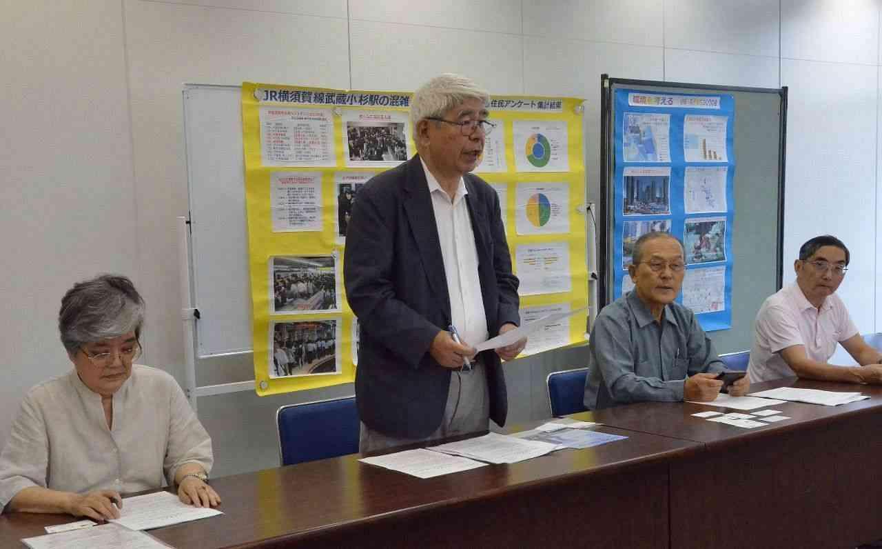 武蔵小杉「もう超高層いらぬ」8割 アンケートで地元住民|カナロコ|神奈川新聞ニュース