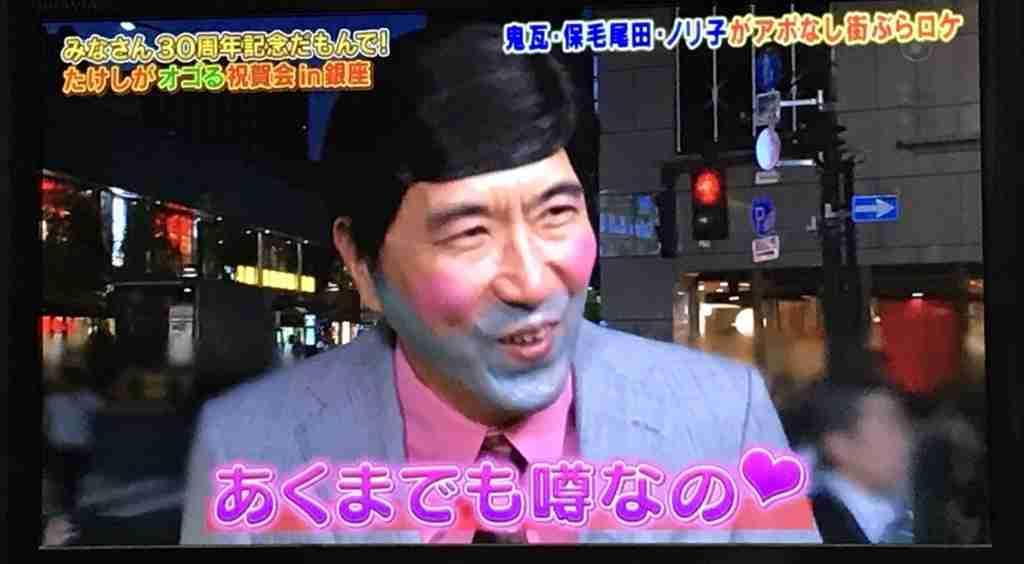 石橋貴明の「保毛尾田保毛男」復活させたフジテレビに批判も?