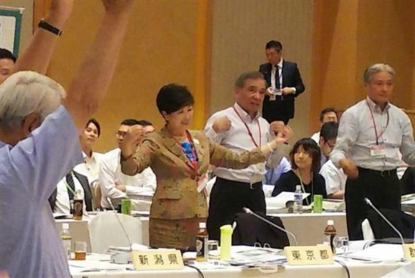 東京・23区内の大学新設抑制要望 小池百合子知事が反対表明 全国知事会 - 産経ニュース