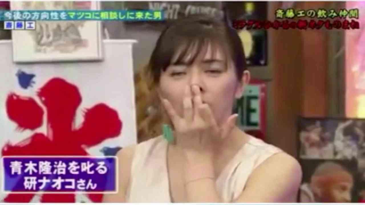 ミラクルひかる 研ナオコのものまね - YouTube