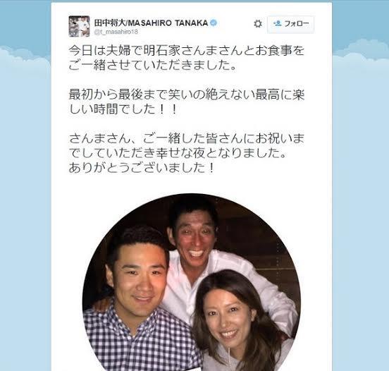 明石家さんま&マー君&里田まいの3ショット披露