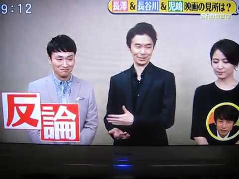 長澤まさみ 長谷川博己 映画(散歩する侵略者)シューイチ - YouTube