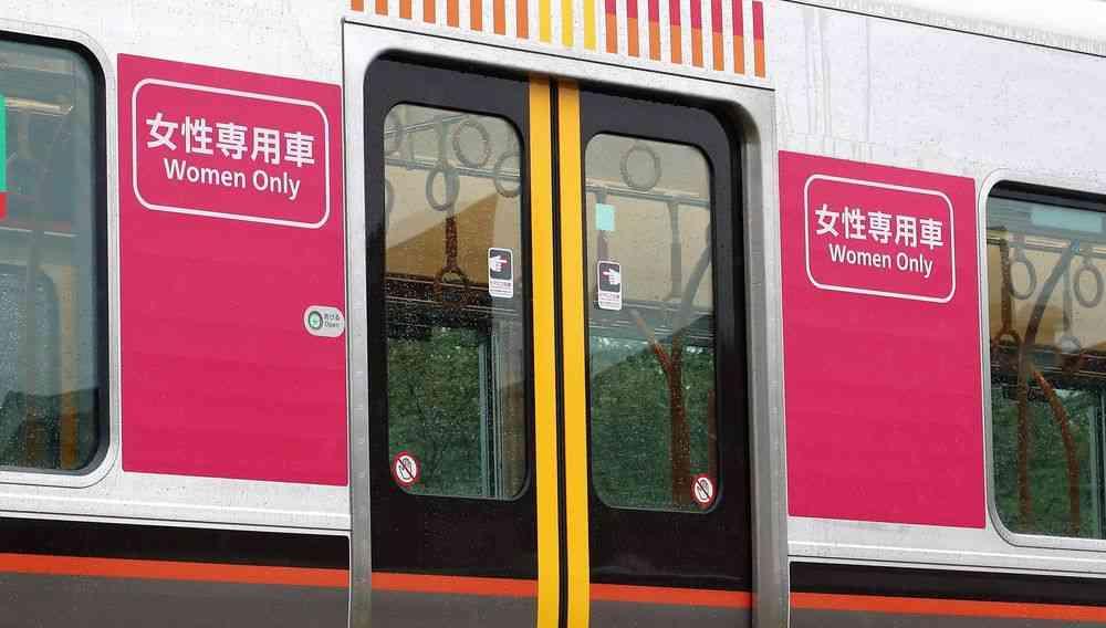 あえて女性専用車両に乗る「男性の言い分」 | 通勤電車 | 東洋経済オンライン | 経済ニュースの新基準