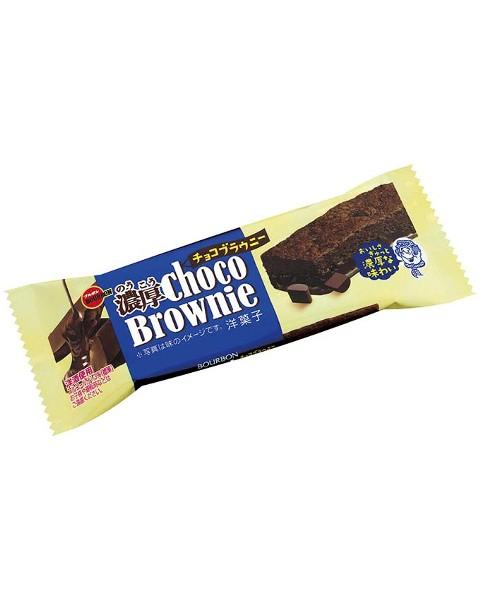 ブルボン(お菓子メーカー)を愛している方