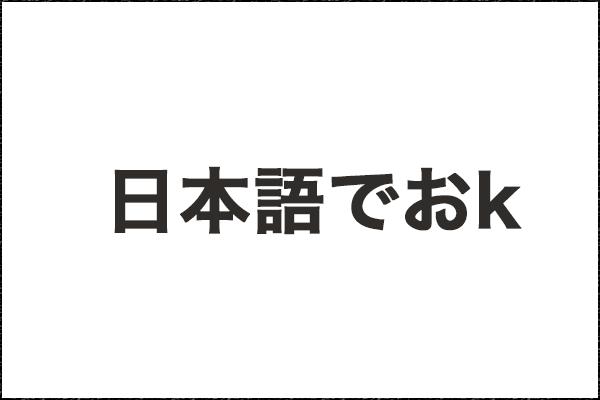 """タモリ、草なぎ剛の今後に太鼓判 変わらぬ2人の""""友達の輪"""""""