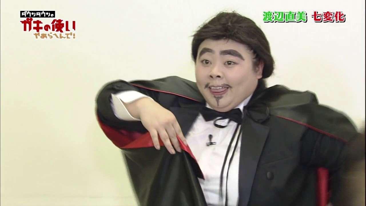 渡辺直美 マジシャン - YouTube