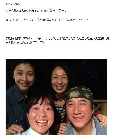 「結子さん本当にありがとう」イモトアヤコ、安室奈美恵の誕生花・ローズマリーをプレゼントされ心のチャージ