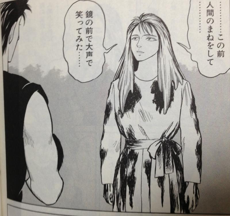 【漫画・アニメ】見てて辛かったシーン