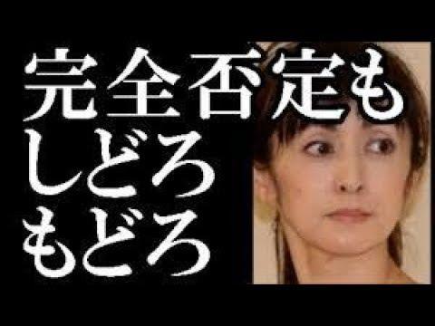 【緊急会見】斉藤由貴 不倫報道否定も・・しどろもどろ 尾崎豊・・ 川崎麻世・・ - YouTube