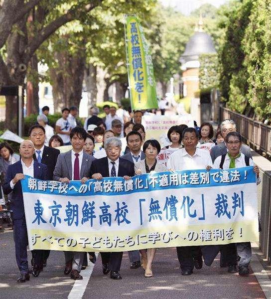 朝鮮学校無償化訴訟、卒業生らの賠償請求認めず 東京地裁(1/2ページ) - 産経ニュース