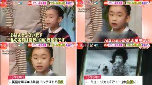 【衝撃画像】小学生時代の山尾しおりが、昔の韓国キム・ヨナにそっくりだと話題にwwwwwwwwwwwwwwwwwwwww | 保守速報