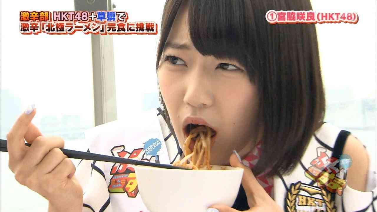 【ネタ】スタイリッシュなカレーうどんの食べ方は?
