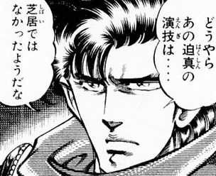 鈴木砂羽 騒動直後のパーティで告白「私が土下座します!」