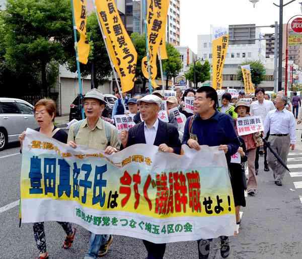 <豊田議員の暴行疑惑>事務所に抗議文、辞職求めデモ 新座市民ら120人参加「雲隠れせず謝罪を」