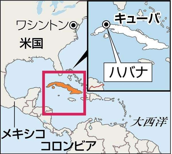 キューバでナゾの「音響兵器」が米外交官を襲った 脳損傷、聴覚障害、吐き気… 誰が何のために?(1/3ページ) - 産経ニュース