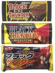 黒い雷神「ブラックサンダー」が14年ぶりのフルリニューアル 価格据え置きでチョコ増量