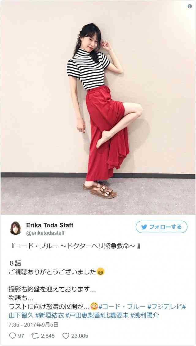 戸田恵梨香、すらり美脚を大胆披露!「白い」「めっちゃ細い」