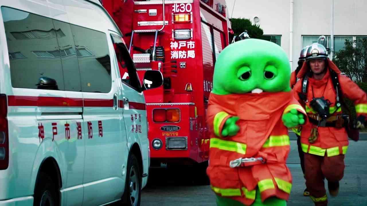 神戸市消防局 ガチャピン・ムックの火の用心 - YouTube