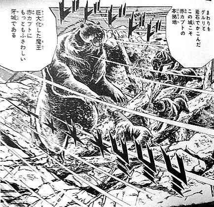 【漫画】銀牙シリーズ好きな人