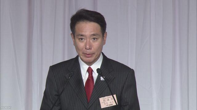 民進党代表選 新代表に前原元外相 | NHKニュース