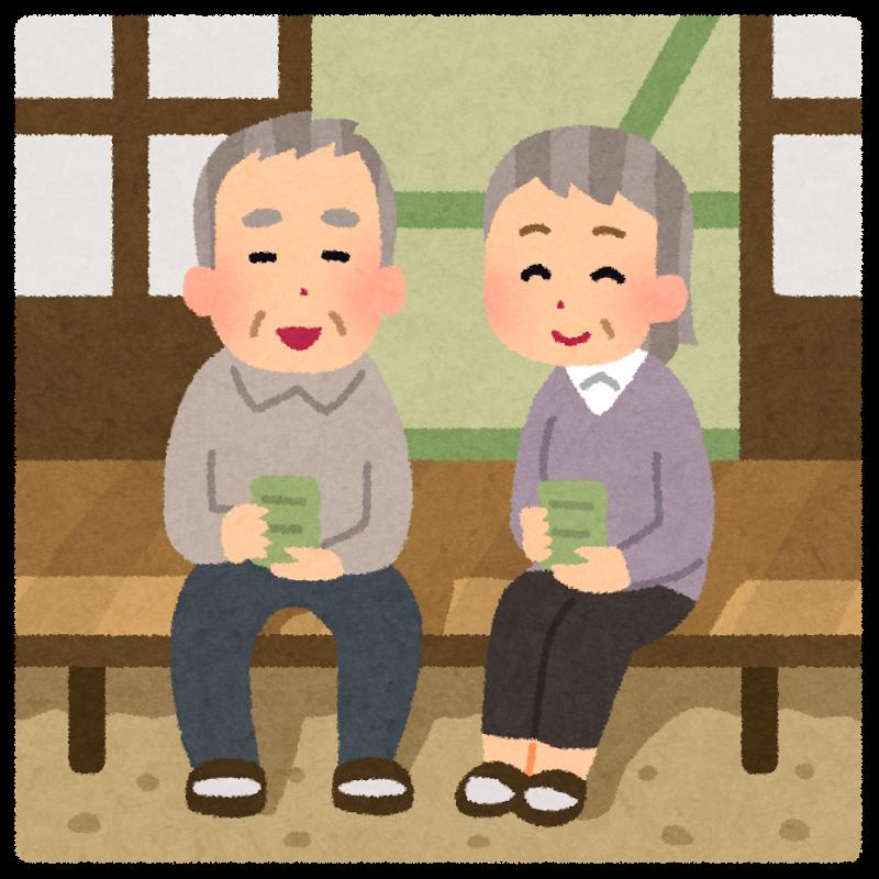平均寿命、過去最高=男性80.98歳、女性87.14歳-世界2位