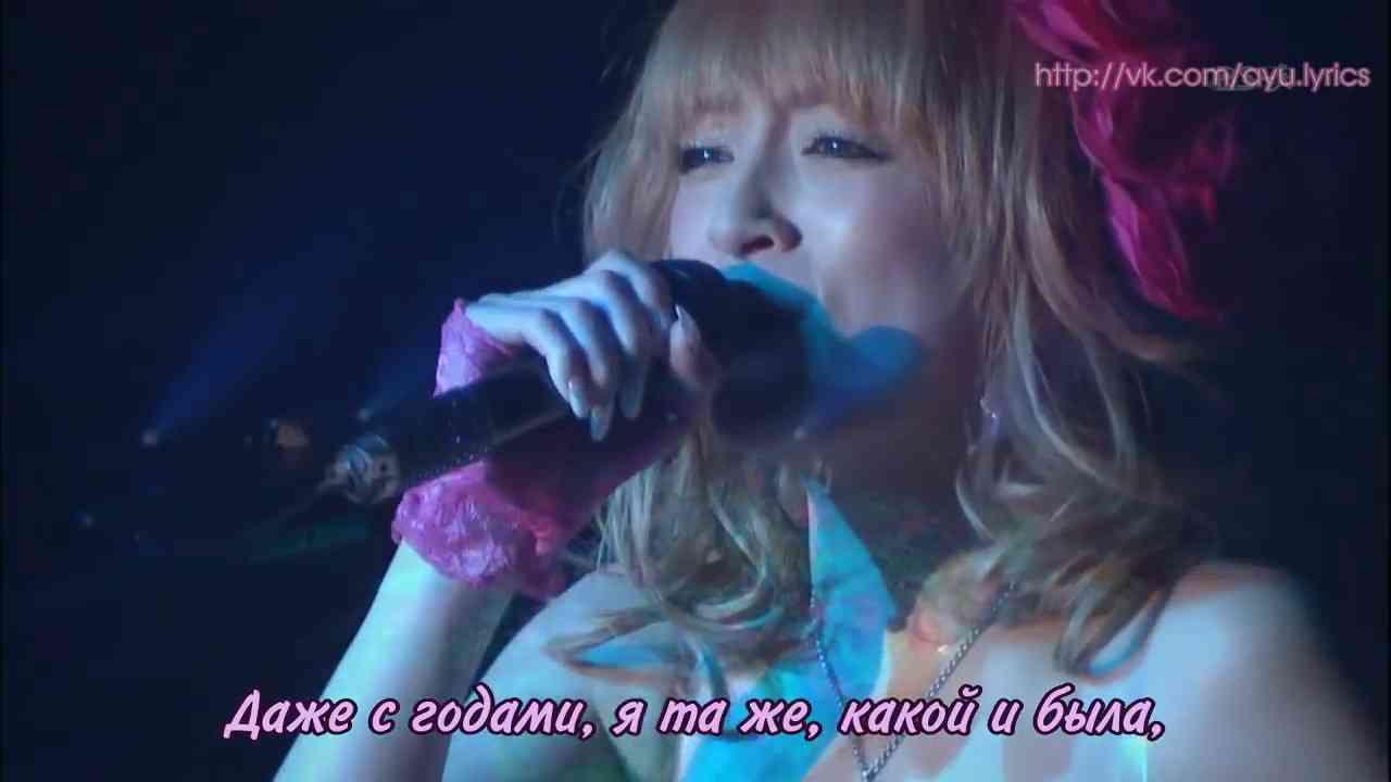Ayumi Hamasaki   No way to say  (2006-2007)(Russian sub) - YouTube